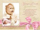 Baby Birth Party Invitation Card Photo Baby Girl Celebration Announcement Birth Lavender