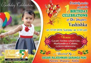 Baby Birth Party Invitation Card Sample Birthday Invitations Cards Psd Templates Free