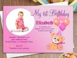 Baby First Birthday Invitation Card Matter Baby Birthday Invitation Card Matter In Marathi Various