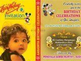 Baby First Birthday Invitation Card Matter Birthday Invitation Card Psd Template Free