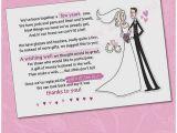 Baby Shower Invitation Wording asking for Gift Cards Baby Shower Invitation Best Baby Shower Invitation