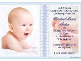 Baptism Invitation Message Baptism Invitation Baptism Invitation Card New
