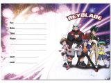 Beyblade Birthday Invitation Template Beyblade Party Invitations 8 Beyblade Printables