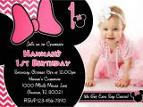 Birthday Invitation Cards for 1 Year Old E Year Old Birthday Invitation