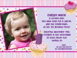 Birthday Invitation Cards for 1 Year Old In Marathi 1st Birthday Invitations Templates Free