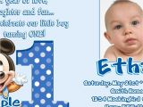 Birthday Invitation Cards for 1 Year Old Sample Birthday Invitation Cards 1 Year Old Awesome