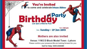 Birthday Invitation Cards Models Simple and Beautiful themed Birthday Invitation Card Model