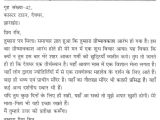 Birthday Invitation Letter format In Hindi Letter Writing to Invite A Friend for Birthday Party In