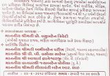 Birthday Invitation Letter format Marathi Invitation Letter In Marathi Letters Free Sample Letters