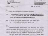 Birthday Invitation Letter In Marathi Birthday Invitation Letter format Marathi Choice Image