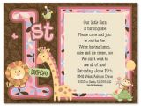 Birthday Invitation Message for Whatsapp First Birthday Invitation Wording and 1st Birthday