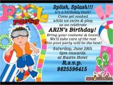 Birthday Invitation Message for Whatsapp Whatsup Invitation Card In Video by Kidsdhamaal