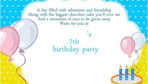 Birthday Invitation Sms format Mcdonalds Birthday Invitation Wording Invacation1st org