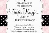 Birthday Invitation Template Adults Personalized Birthday Invitations for Adults Free