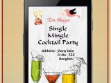Birthday Invitation Template App Party Invitation Card Maker android Apps On Google Play