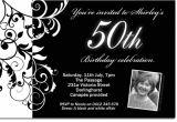 Birthday Invitation Template Black and White Free Black and White Birthday Invitations Design Free
