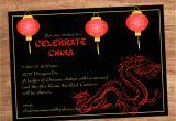 Birthday Invitation Template Chinese Chinese China Custom Party Invitation