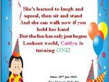 Birthday Invitation Template Doraemon Beautiful Printable 1st Birthday Invitation Template with