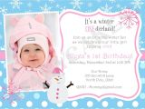 Birthday Invite Wording for 6 Year Old Birthday Invitation Wording Birthday Invitation Wording