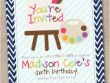 Birthday Party Invitation Template Art Free Ink Obsession Designs Roller Skating Art Party Bunting