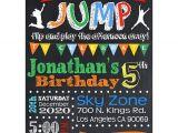 Birthday Party Invitation Template Trampoline Trampoline Birthday Party Invitation Jump Invite