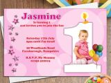 Birthday Party Invitation Wording for 3 Year Old Birthday 3 Year Old Birthday Party Invitation Wording