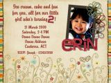 Birthday Party Invitations for 16 Year Old Boy Birthday Birthday Invitation Wording for 3 Year Old Boy