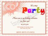 Birthday Party Invite Wording Birthday Invitation Wording Easyday