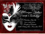 Black and White Masquerade Party Invitations Dramatic Mask Birthday Invitation Masquerade Ball Lovely