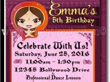 Bollywood Party Invitations Free Printable Digital Bollywood Party Birthday Invitation Di