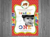Brown Bear Brown Bear Birthday Party Invitations Brown Bear Brown Bear Birthday Invitation Brown by