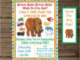 Brown Bear Brown Bear Birthday Party Invitations Brown Bear Invite Brown Bear Invitation Brown Bear by