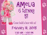 Build A Bear Party Invitations Printable Personalized Customized Build A Bear Birthday Invitation
