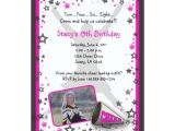Cheerleading Birthday Party Invitations Cheerleader Invitations