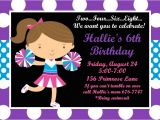 Cheerleading Birthday Party Invitations Purple and Blue Cheerleading Birthday Invitations