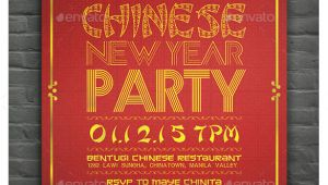Chinese New Year Party Invitation Template 28 New Year Invitation Templates Free Word Pdf Psd