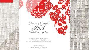 Chinese Wedding Invitation Template Diy Printable Editable Chinese Wedding Invitation Rsvp