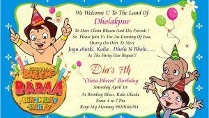 Chota Bheem Birthday Invitation Template Birthday Party Invitation Card Invite Personalised Return