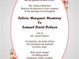 Christian Wedding Invitation Wording Samples From Bride and Groom Christian Wedding Invitation Wording Samples Wordings