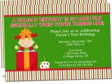 Christmas First Birthday Party Invitations Holiday First Birthday Baby In Present Party Invitation