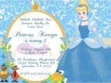 Cinderella Party Invitation Ideas Cinderella Party Invitation Free Printable Cinderella