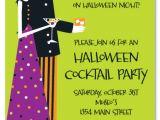 Costume Party Invitation Template Halloween Costume Party Invitation Wording Festival