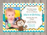 Create and Print Party Invitations Free How to Create Printable Birthday Invitations Free with