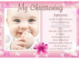 Create Baptism Invitations Online Free Baptism Invitations Free Baptism Invitation Template