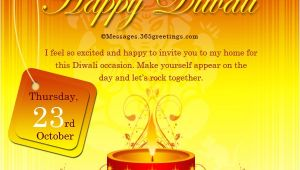 Diwali Invitation Cards for Party Diwali Invitations and Wordings 365greetings Com