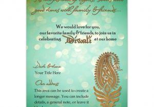 Diwali Party Invite Template Diwali Dinner Invite Invitations Cards On Pingg Com