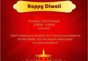 Diwali Party Invite Template Diwali Invitations and Wordings 365greetings Com