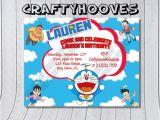 Doraemon Birthday Invitation Template Doraemon Invitations U Print Custom Party Celebration Mlp