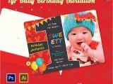 Download Birthday Invitation Template Birthday Invitation Template 70 Free Psd format