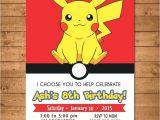 Electronic Party Invitations Uk Electronic Birthday Cards Electronic Birthday Invitations